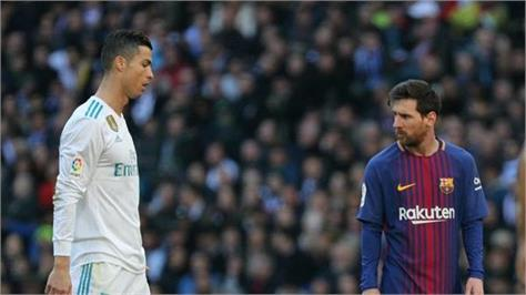 ronaldo challenges the messi to something new