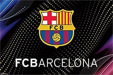 barcelona agree