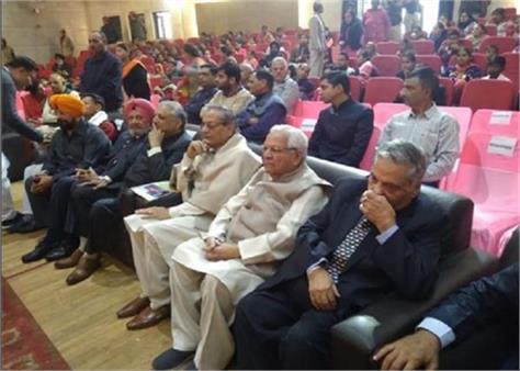sri ramanami utsav  yashifha distribution event  jalandhar