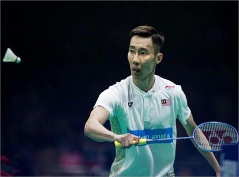 lee chong wei badminton players