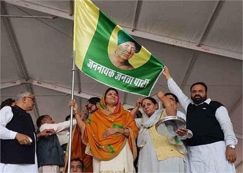 dushyant chautala jind rally
