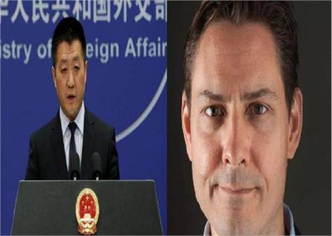 china  michael kovrij  clarified