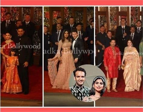 see pictures for stars in esha ambani wedding