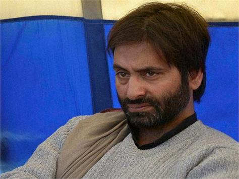 yasin malik released from police custody