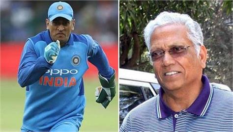 dhoni should play in domestic cricket  amarnath