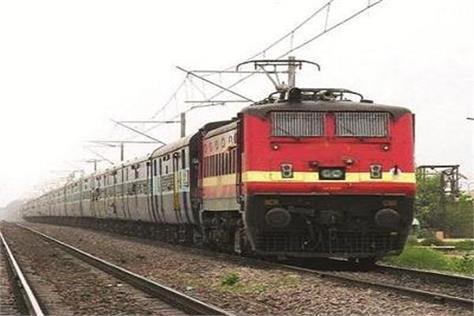 railway department premium trains