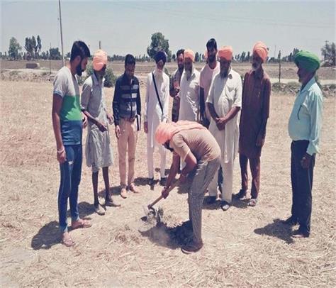 soil testing campaign