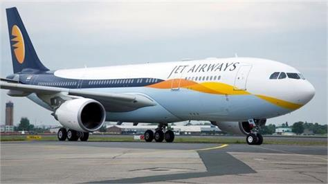 jet airways offers up to 30 discount on international domestic flight tickets