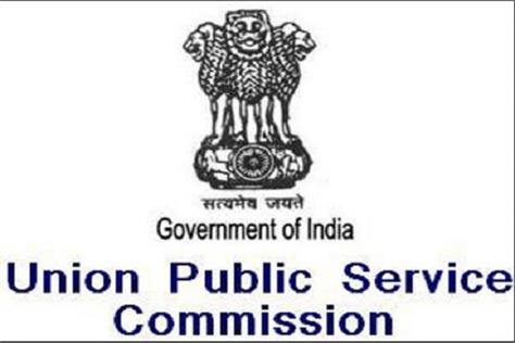 today job upsc in recruitment