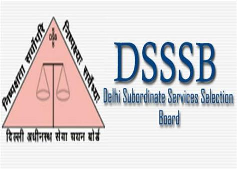 today job dsssb in reuirtment