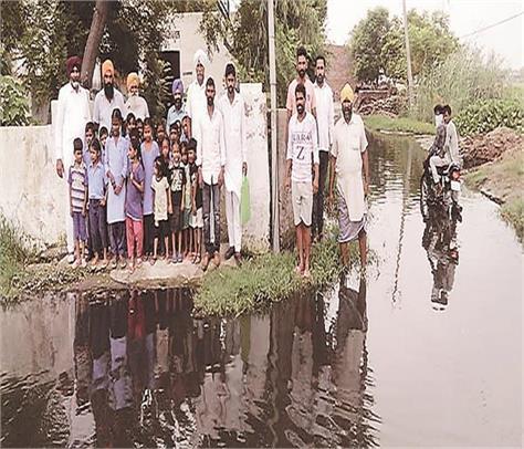 ponds  water drainage