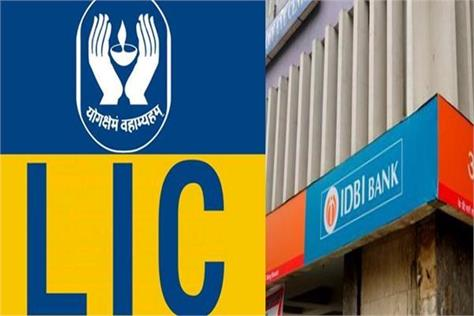 lic board approves acquiring majority stake in idbi bank