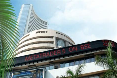 the sensex fell by 147 points and the nifty closed at 10980