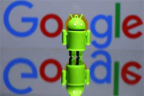 google faces record 4 3 bn euro eu fine over android