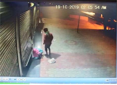 shop shutter stolen cash stolen