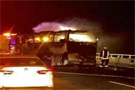 saudi arabia  bus accident