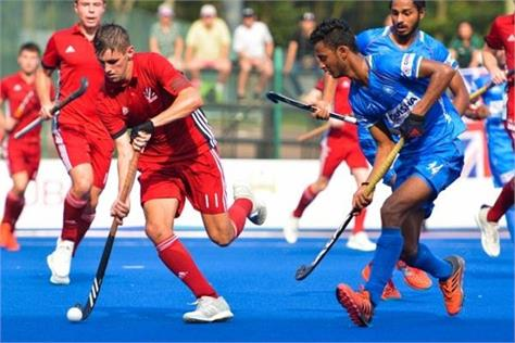 great britain  johor cup  title