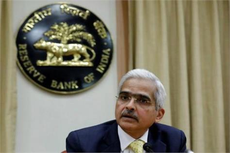 continuation of monetary policy review