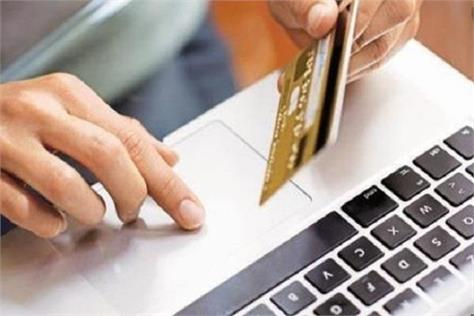 large businesses must provide digital payment mode by november 1