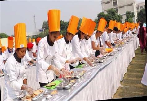 ct institute shahpur campus jalandhar 550th parkash purab