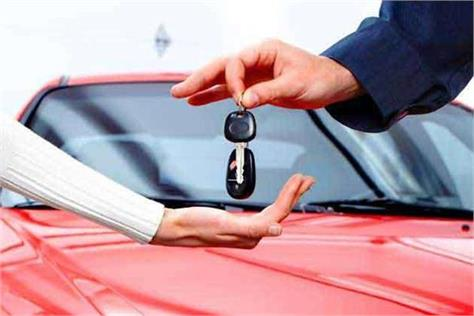 car loan specific things