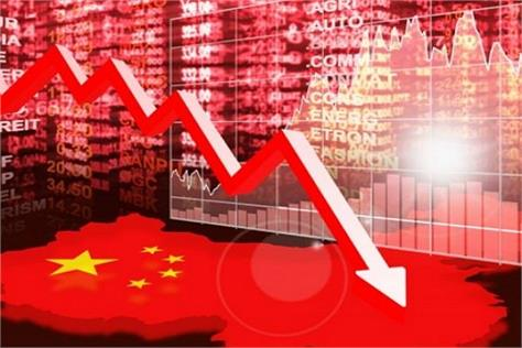 the impact of the trade war  china  s economic growth rate down to 27 years