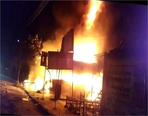 amritsar  ashok vatika public school  fire