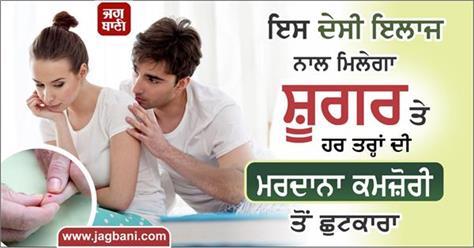 shraman health care ayurvedic medicines