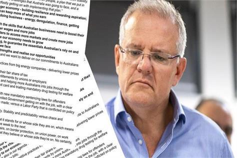 pm scott morrison office leaks journalists