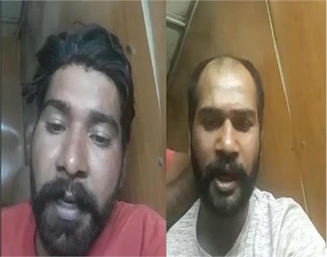 amritsar saudi arabia two punjabi youths video released