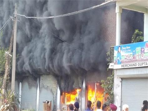mandi lg showroom burnt in nerchowk