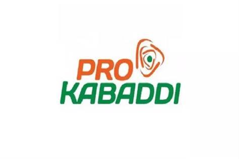 pro kabaddi  prize money