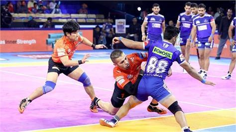 pro kabaddi league  u mumba defeated haryana 39 33