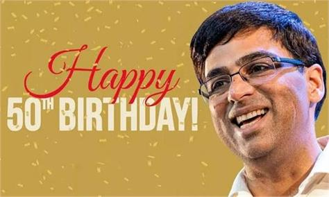 vishwanathan anand is 50 years old