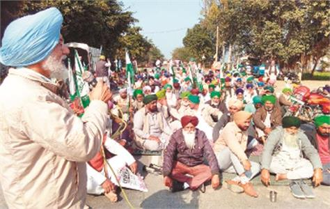 bharti kisan union conducts barnala ludhiana highway
