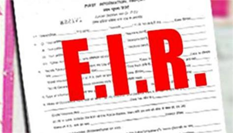 issue of fir against agent cheating