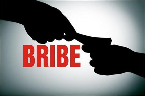 now women are also infected with bribery
