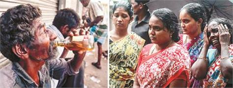 alcoholism does not make   the issue   in the general elections