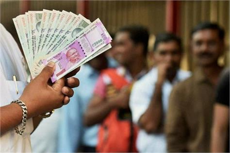 finance ministry mulls hiking minimum pension under eps