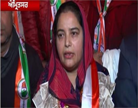jatinder soniya amritsar congress history district congress urban president