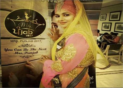 amritsar wife beating