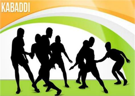 kabaddi competition  trophy