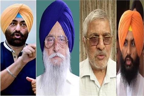 simarjit bains taksali leader sukhpal khaira