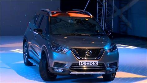 nissan kicks launched in india
