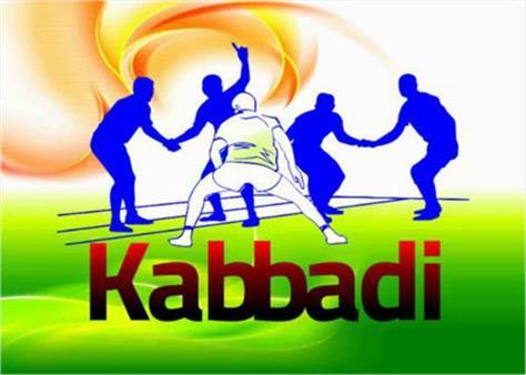 kabaddi  khelo india youth games