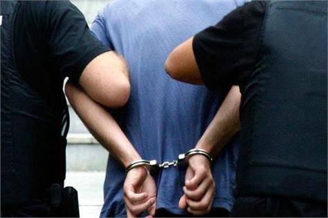 dubai arrested in the money laundering case