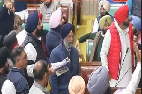 punjab budget session