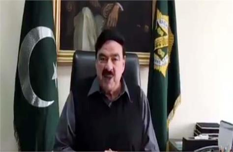 sheikh rashid khan statement on pulwama attack