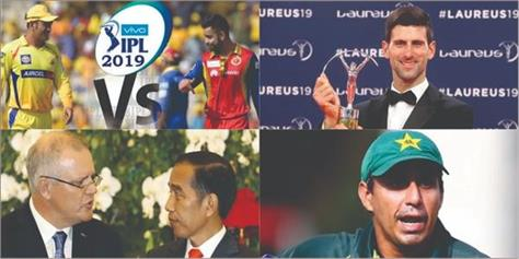 sports wrap up feb 19  read 10 big news throughout the day