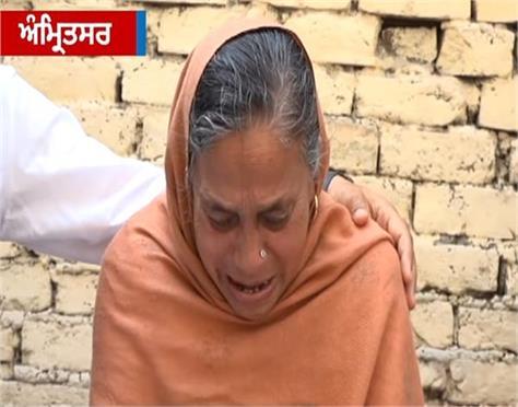 amritsar rail crash  santokh rani